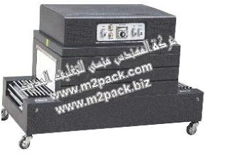 ماكينة التغليف بفيلم الشرنك الحراري موديل 103 M2Pack Machine التى نقدمها نحن شركة المهندس المنسي للتغليف الحديث و الصناعات الهندسيه M2Pack.com