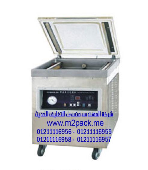 ماكينة التغليف السطحية بتفريغ الهواء M2PACK 601