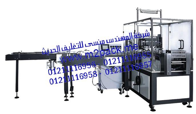 ماكينة التغليف ثلاثية الأبعاد الأوتوماتيكية M2PACK 802