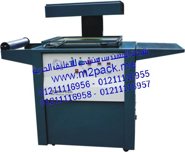 ماكينة تغليف الجلد M2PACK 605