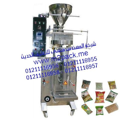 ماكينة تغليف الحبوب الأوتوماتيكية M2PACK DXDK 800