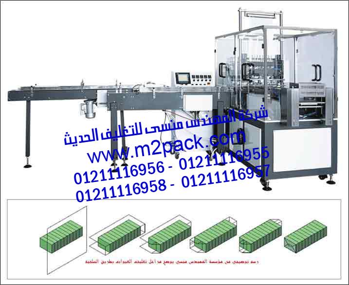 ماكينة تغليف ثلاثية الأبعاد أوتوماتيكية M2PACK 802