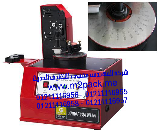 ماكينة طابعة الوسادة الالكترونيةM2PACK TDY 3808