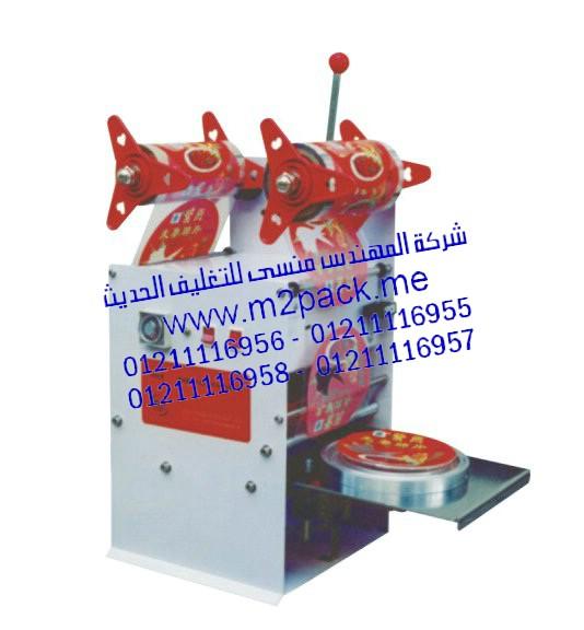 ماكينة لحام الكوب اليدوية / النصف الأوتوماتيكية M2PACK DY 170 / M2PACK DY 170 A