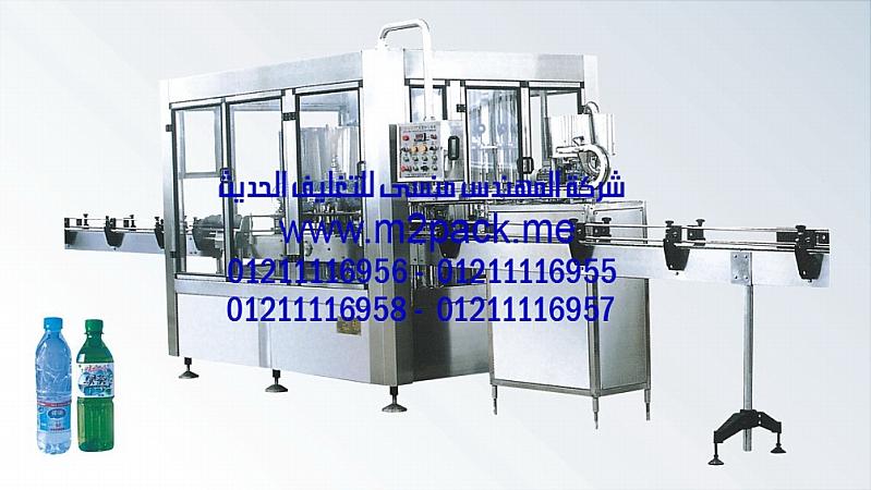 سلسلة ماكينات تعبئة الزجاجات M2PACK WT 3 في 1