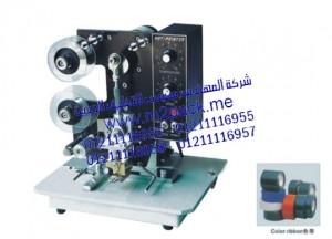 طابعة الكود الحرارية M2PACK HP – 241 C