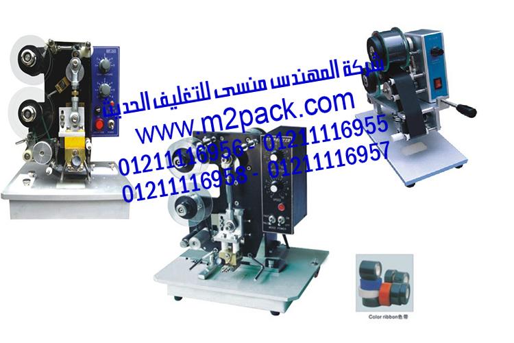 طابعة الكود الحرارية – سلسلة M2PACK 321 , M2PACK 322