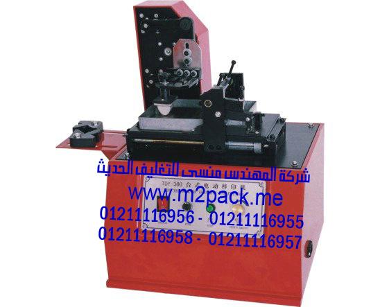 طابعة الوسادة السطحية الكهربية M2PACK TDY 380 A