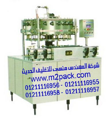 ماكينة التعبئة المتوازنة الضغط M2PACK GD – 12