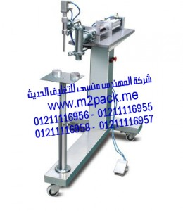 ماكينة التعبئة النصف أوتوماتيكية M2PACK 403