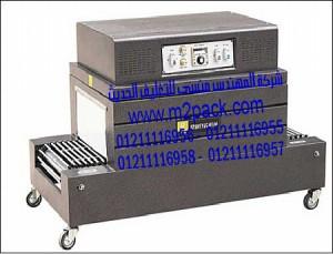 ماكينة التغليف بالشرينك الحراريM2PACK 101