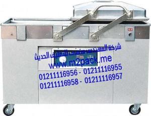 ماكينة التغليف بتفريغ الهواء مزدوجة الغرفة سلسلة M2PACK 603
