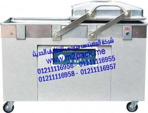 ماكينة التغليف بتفريغ الهواء مزدوجة الغرفة – تعبئة غاز – M2PACK 603