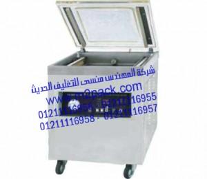 ماكينة التغليف بتفريغ الهواء نوع المنضدة DZ300