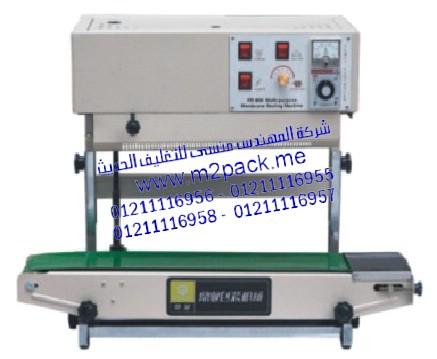 ماكينة اللحام الرأسية M2PACK 303