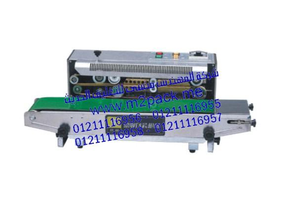 ماكينة اللحام المستمرة M2PACK FR – 900 S