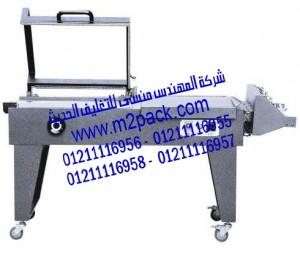 ماكينة اللحام النوع اليدوي M2PACK 106