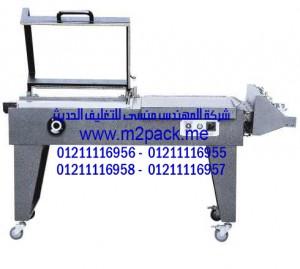 ماكينة اللحام اليدوية النوع M2PACK 106