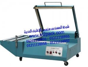 ماكينة اللحام اليدوية النوع L – M2PACK FQL 380