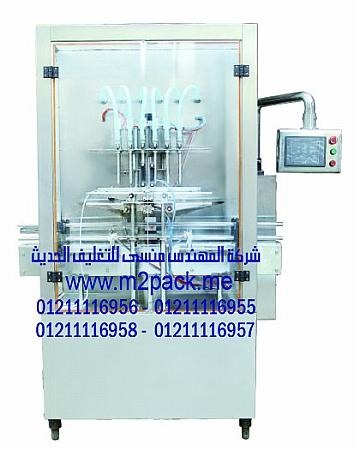 ماكينة تعبئة السائل الخطية الأوتوماتيكية – M2PACK DLF 6A