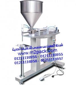 ماكينة تعبئة العجائن نصف الأوتوماتيكية  M2PACK GCG BL