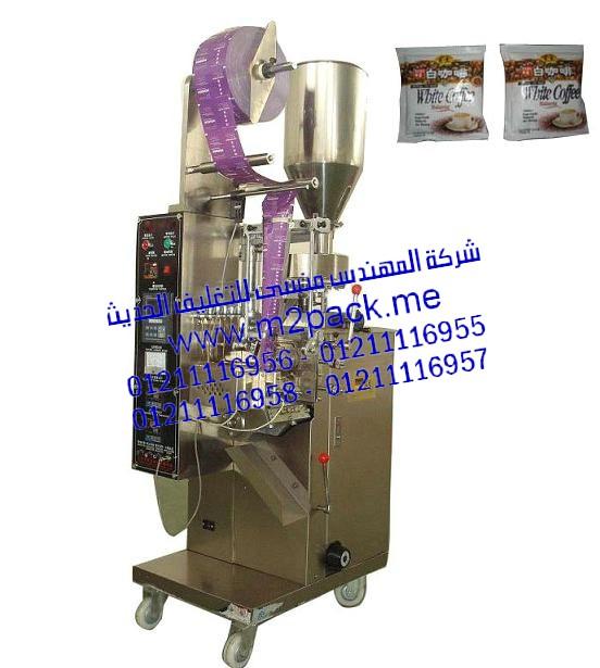 ماكينة تغليف الحبوب الأوتوماتيكية M2PACK DXDF 40II / M2PACK DXDF 150II