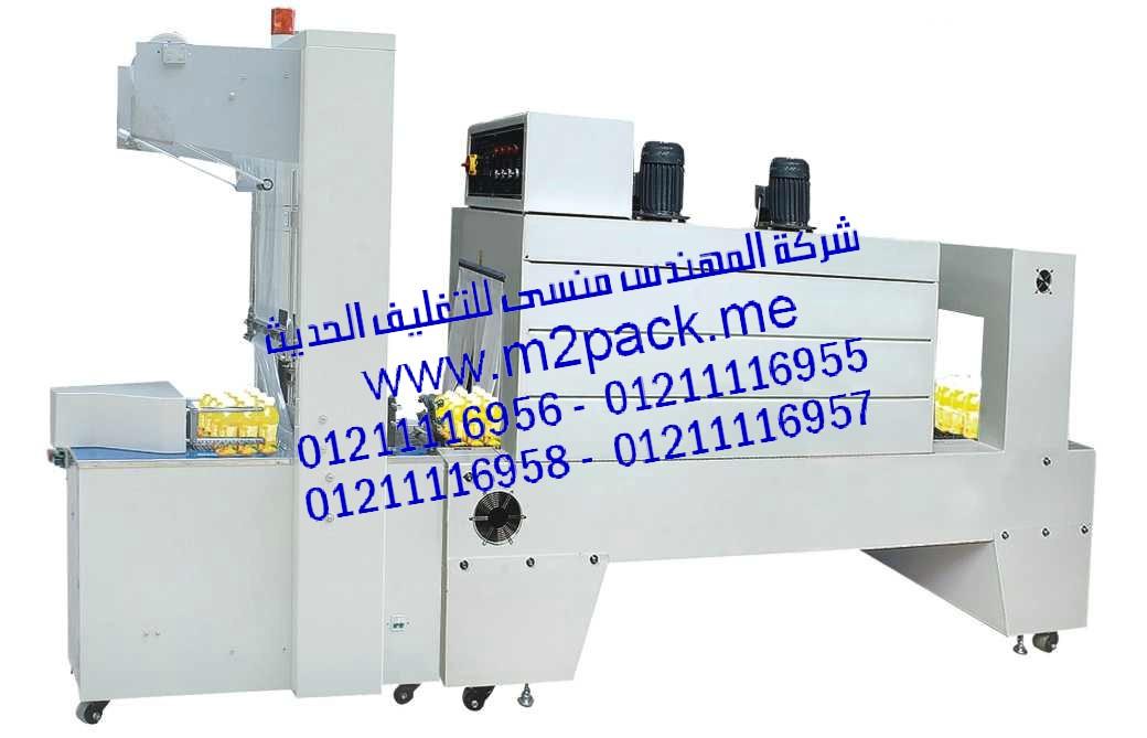 ماكينة تغليف السيليف النصف أوتوماتيكية M2PACK 115