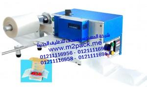 ماكينة  تغليف الوسادة الهوائية – M2PACK QD 250
