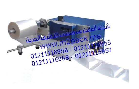 ماكينة تغليف وسادة الهواء M2PACK QD250