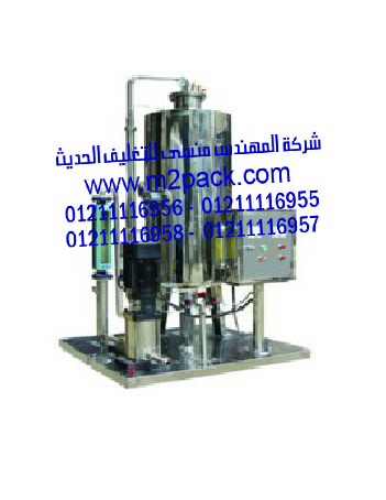 ماكينة خلط المشروبات – M2PACK QHS -1500