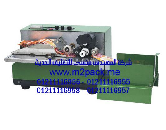 ماكينة صناعة الحبر الصلب M2PACK MY – 380 F