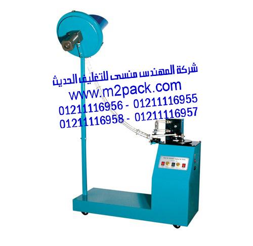 ماكينة طابعة وسادة الغطاء الأوتوماتيكية – M2PACK PZD – II