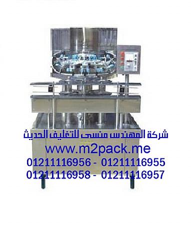 ماكينة غسيل الزجاجات M2PACK 409