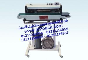 ماكينة لحام فيلم النفخ أوتوماتيكيا  M2PACK 306