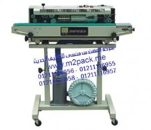 ماكينة لحام فيلم النفخ الأوتوماتيكية M2PACK 306