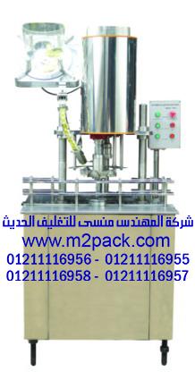 ماكينة وضع الأغطية أوتوماتيكيا – M2PACK 406